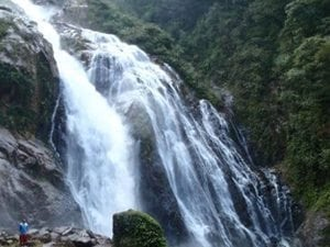 Bijagual Waterfall Tours
